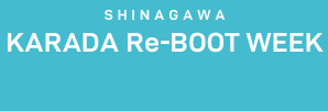 SHINAGAWA KARADA Re-BOOT WEEK with GRIT NATION|品川リブート